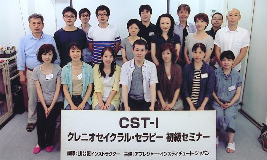 CST-Ⅰを受けてみて -Cranio Sacral Therapy-