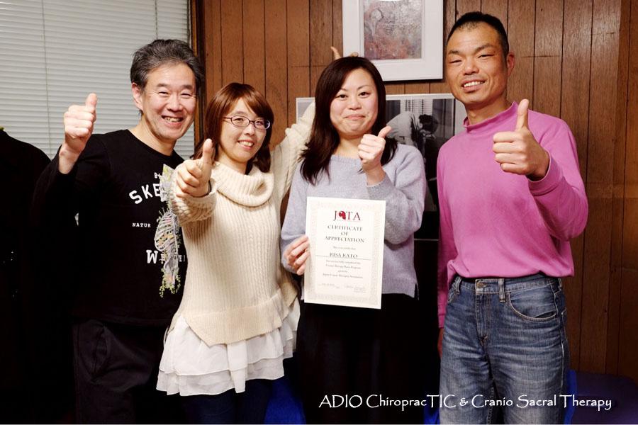 クレニオセラピー@ADIO塾 <今回は顔面骨調整の総まとめ!>