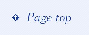 日本クレニオセラピー協会★ページ Topへ